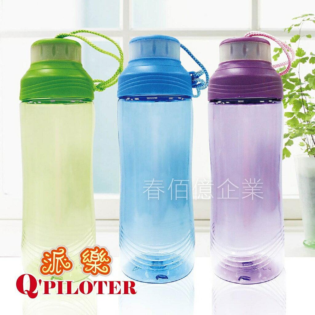 派樂 透明隨身水壺 水瓶 500ml ^(1入^) 自行車水壺 冷水壺 隨行杯 隨行壺 隨