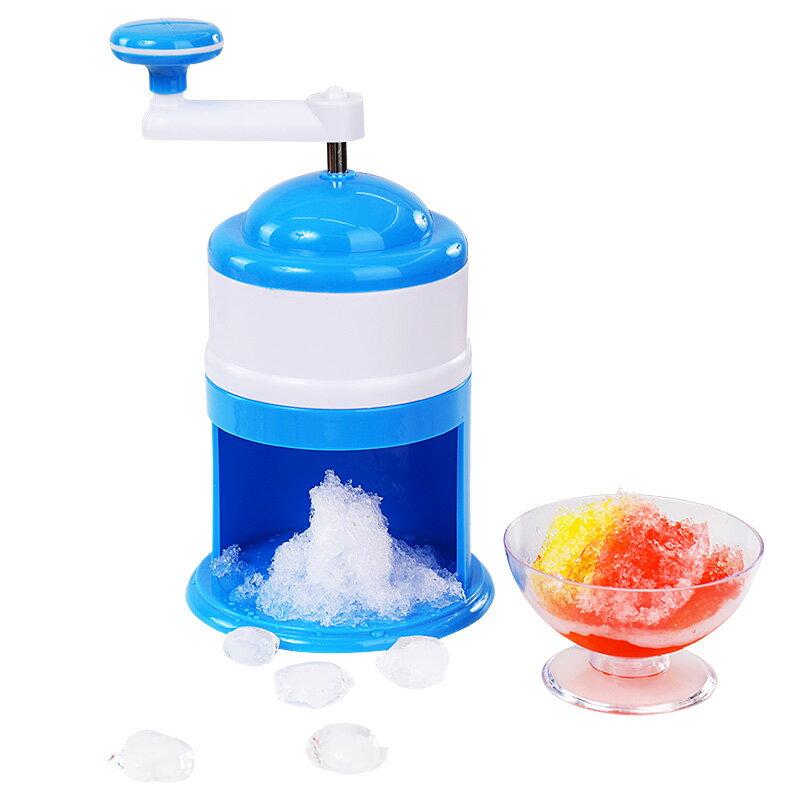 手動刨冰機 刨冰機手動家用小型冰沙機迷你爆雹冰機破冰器手搖碎冰機綿綿冰機『XY18288』