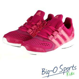 ADIDAS 愛迪達 HYPERFAST 2.0 K 復古鞋 女 S82593 Big-O Sports