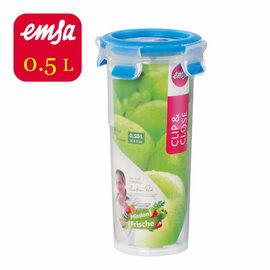 【德國EMSA】專利無縫上蓋PP保鮮盒 / 0.5L隨行杯
