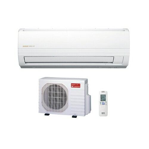 (含標準安裝)台灣三洋SANLUX定頻分離式冷氣3坪SAE-221FEA/SAC-221FE電壓110V【三井3C】
