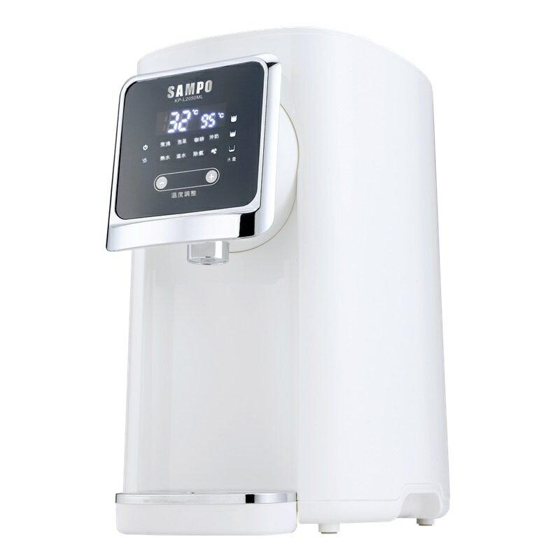 【聲寶】5公升智能溫控熱水瓶 3級能效 KP-L2050ML 保固免運