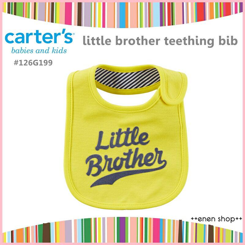 ++enen shop++ Carter's little brother口水巾/圍兜兜 雙面圖案 新生兒/彌月禮