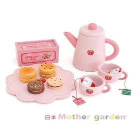 【淘氣寶寶】【日本 Mother Garden】野草莓英式紅茶點心 / 家家酒玩具【原廠公司貨】