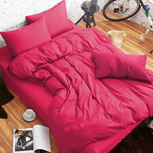 哇哇購:舒柔時尚精梳棉二件式枕套床包組單人桃紅哇哇購