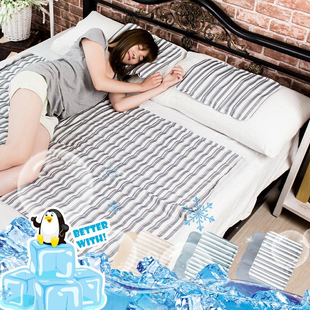 涼感墊 冰涼墊 冷凝墊 涼夏枕X4冰涼床墊X2│雙色系雙人組-素色X條紋款