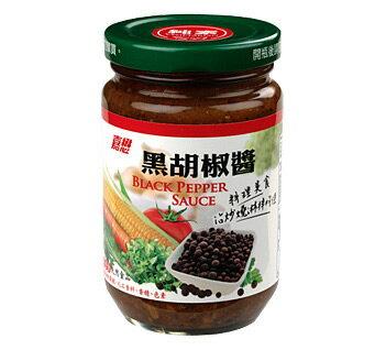 《小瓢蟲生機坊》嘉懋 - 黑胡椒醬 280g/罐 醬料 調味品