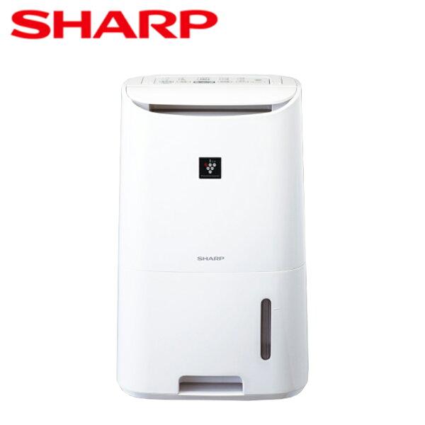 【SHARP夏普】6公升自動除菌離子清淨除濕機DW-H6HT-W【三井3C】
