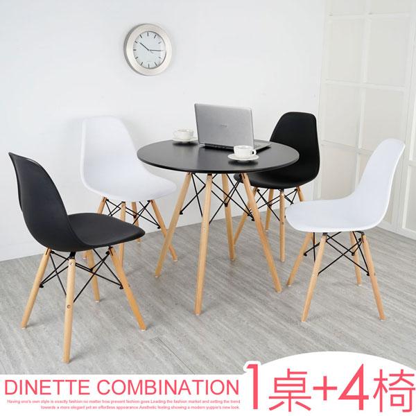 餐桌椅組飯桌餐桌餐椅【Yostyle】菲爾造型黑圓桌組(一桌四椅)