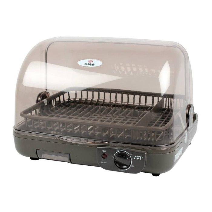 尚朋堂 橫式烘碗機 SD-1563