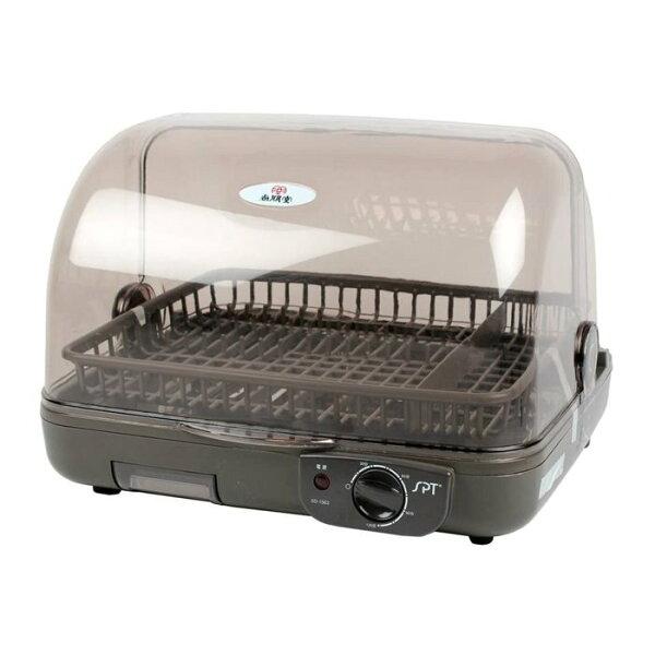 永佳電器:尚朋堂橫式烘碗機SD-1563
