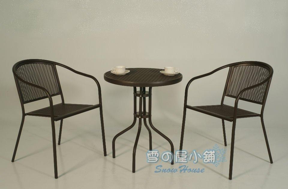 ╭☆雪之屋小舖☆╯60cm鋁網圓桌椅組/戶外休閒桌椅/一桌二椅 A48A52 / A18A03