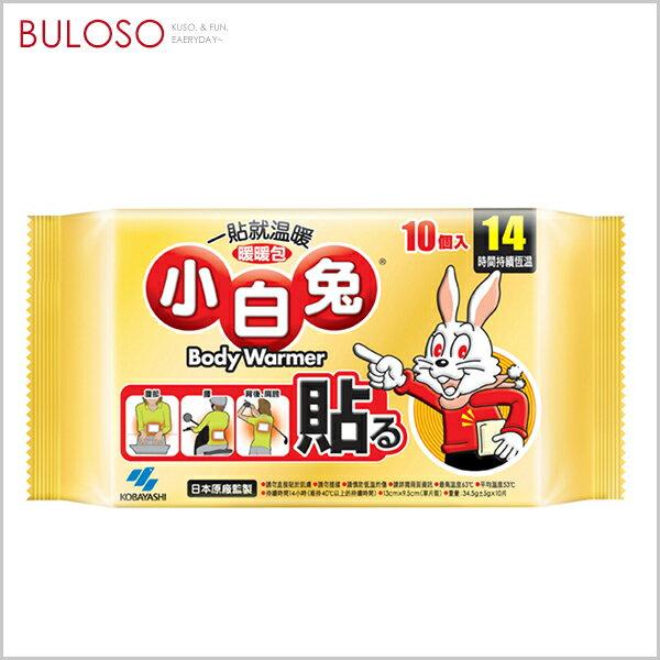 《不囉唆》小白兔貼式暖暖包 月經/暖身貼/發熱貼/熱敷(不挑色/款)【A426302】