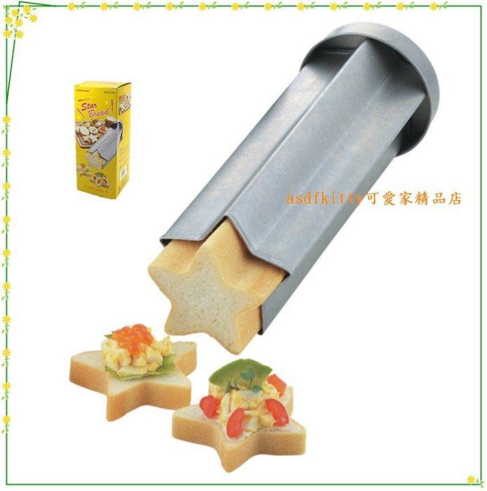 asdfkitty可愛家☆日本CAKELAND星星長條麵包烤模型-切片宴會點心-日本製