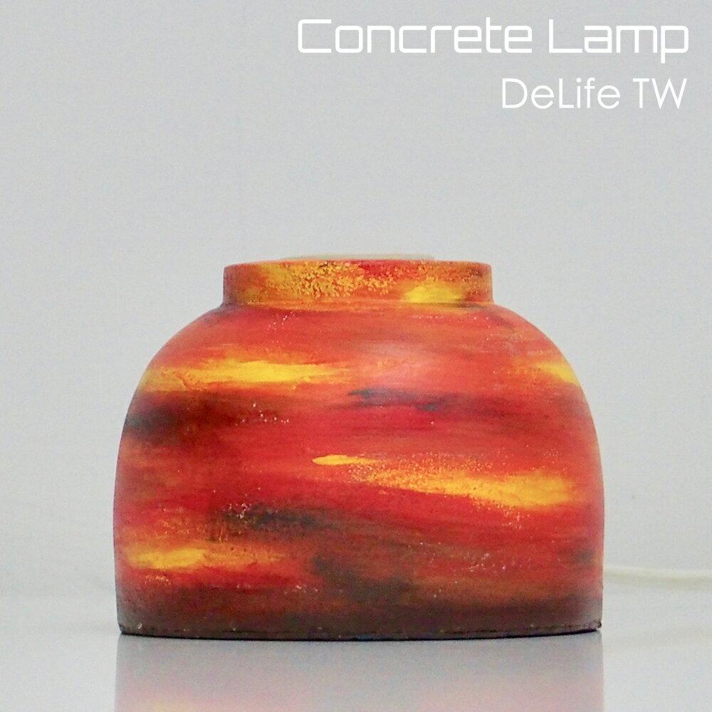 DeLife 你就是我的星球水泥燈座- 附LED愛迪生燈泡 2