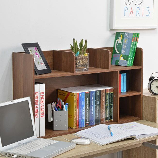 書架/書擋/收納 TZUMii 多功能桌上書架-胡桃木色