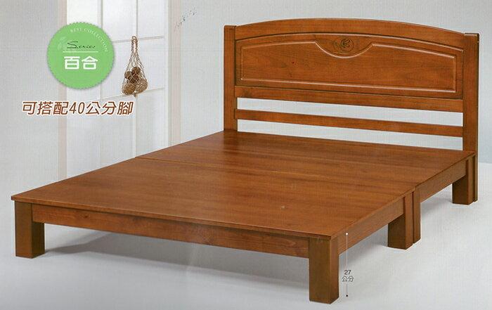 【尚品傢俱】SN-17-7 百合實木3.5尺床頭片