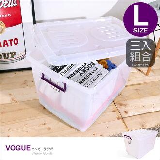 E&J【660012】Mr.box免運費,無印風 滑輪整理箱L 90L(3入) 收納箱/收納袋/衣櫃/衣櫥/抽屜櫃/置物盒/整理箱