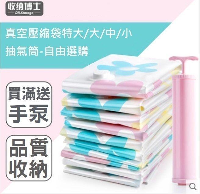 [tidy house](手卷式)收納博士加厚款真空壓縮袋太陽花小到特大號單品多種規格自選 NASB6040