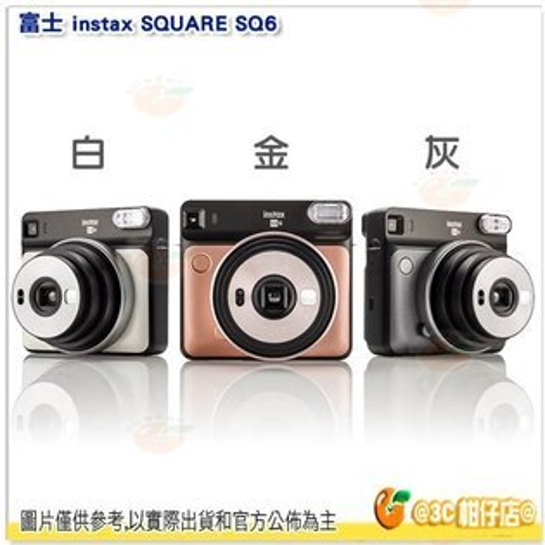 送MU-123充電池組+底片+相本+束口袋富士FUJIFILMinstaxSQUARESQ6方型拍立得相機公司貨正方形底片機