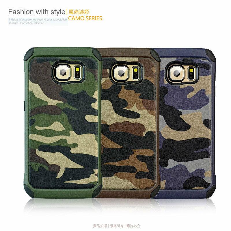 SAMSUNG GALAXY A8 SM-A800 迷彩系列 保護背蓋/軍人風/海軍/特種/手機保護殼/硬殼/軟殼/保護套