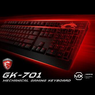 【最高現折$850】msi 微星 GK-701職業級機械式鍵盤(茶軸)