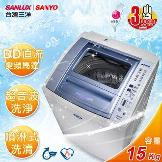 【三洋 SANLUX】DD直流變頻。15kg超音波單槽不鏽鋼洗衣機(SW-15DU6G)