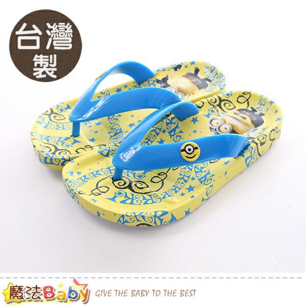 兒童拖鞋台灣製小小兵正版夾腳拖魔法Baby~sk0405