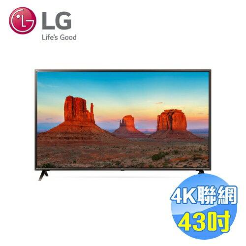 LG43吋4K智慧聯網液晶電視43UK6320PWE