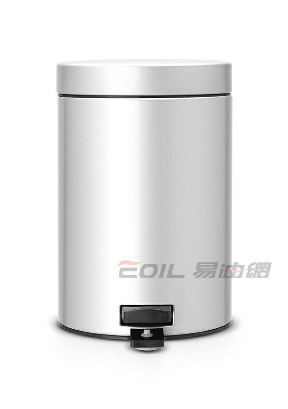Brabantia 時尚腳踏式垃圾桶 3L (鋼材)