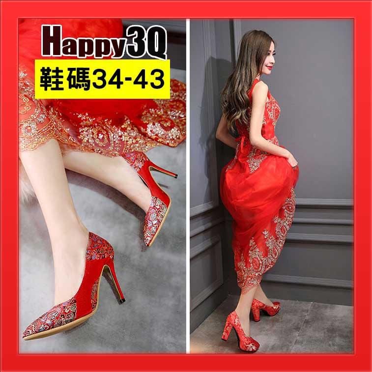 <br/><br/> 中國風復古民族大尺碼婚鞋龍鳳繡花尖細跟粗跟頭紅鞋高跟鞋-多款34-43【AAA1582】<br/><br/>