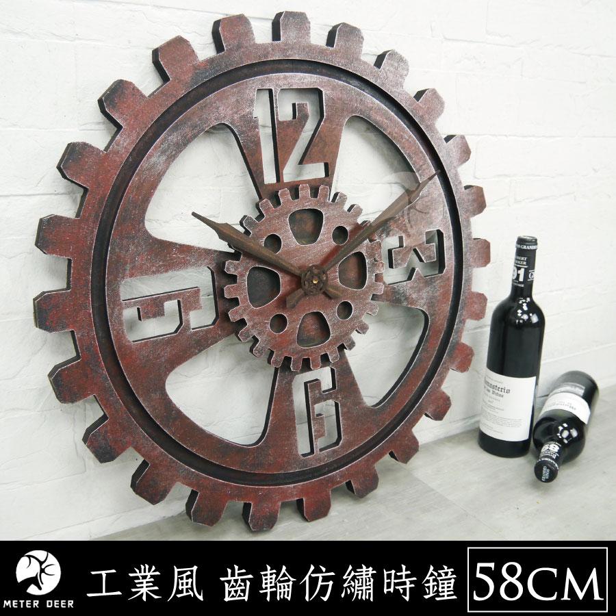 復古 loft工業風掛鐘 加大立體簍空機械齒輪數字 靜音時鐘 仿金屬鏽鐵色 店牆面 裝飾擺