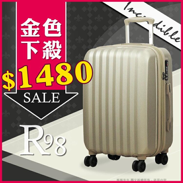 ~熊熊先生~ 象牙金限定^! 行李箱|旅行箱 24吋 商務箱拉桿箱 硬殼 TSA鎖 R98