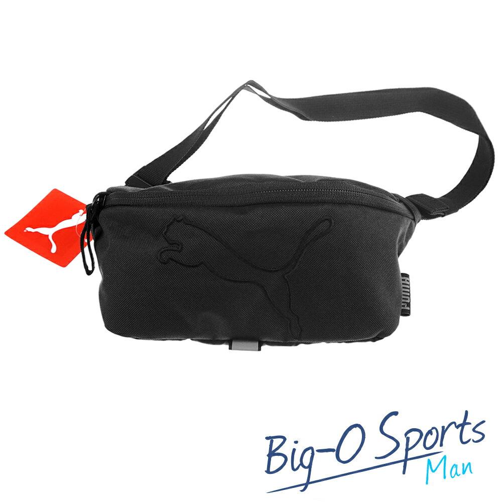 PUMA 彪馬 PUMA BUZZ腰包(N) 07358701 Big-O Sports