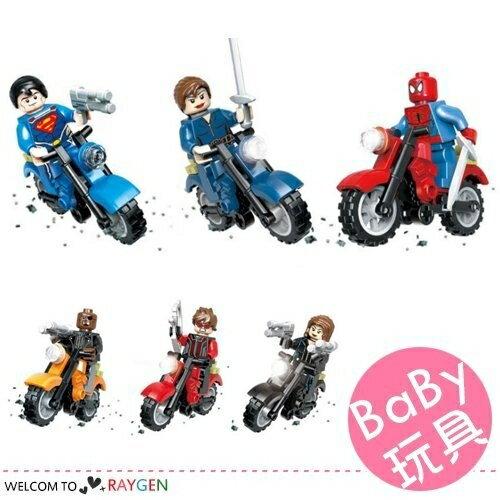 超級英雄鋼鐵蜘蛛人機車 戰車 拼裝公仔玩具 6入組【1Y024P859】