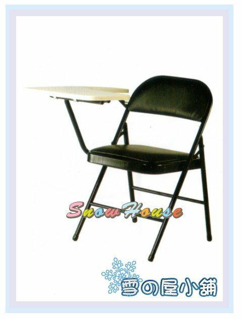 ╭~雪之屋居家 館~╯AA306~01 P303~03 橋牌課桌椅^(黑皮^) 折疊椅 辦