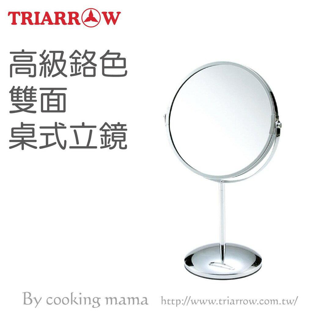 三箭 高級鉻色雙面桌式立鏡 M-5001 | PQ Shop
