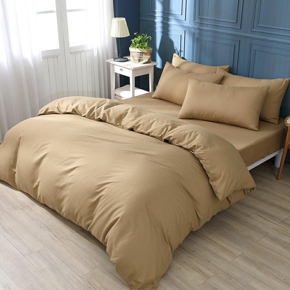 素色床包 被套 香檳金  單人 雙人 加大 特大 純色 玩色主義 日式無印 枕頭套 柔絲棉 台灣製  BEST貝思特