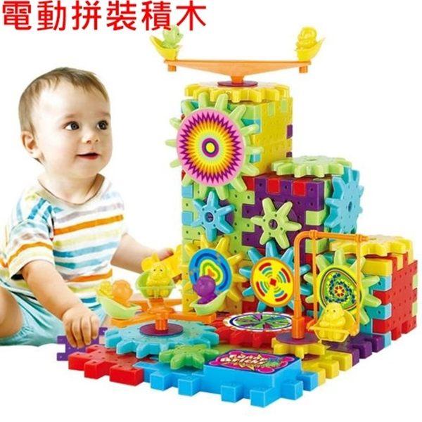 齒輪積木 81pcs Bricks百變電動齒輪積木 玩具積木 益智兒童百變積木【塔克】