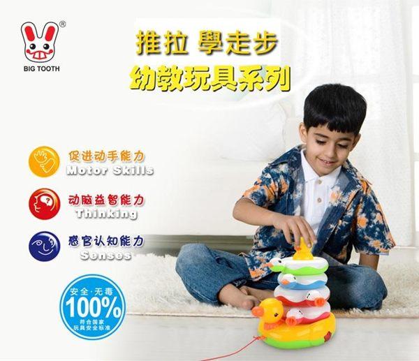 黃色小鴨 兒童學走玩具 拖拉玩具 套圈圈鴨 益智玩具 歡樂鴨 套圈圈 黃色小鴨 學習【塔克】