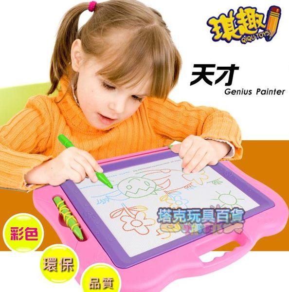 琪趣 彩色 磁性畫板 (三色可選) 重複畫板 兒童畫版 畫畫板 彩色畫板 手畫板 手寫板【塔克】