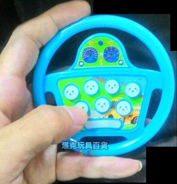 迷你打地鼠 手握方向盤 新款 共63關迷你地鼠 療傷系玩具 掌上型電玩 可調靜音【塔克】