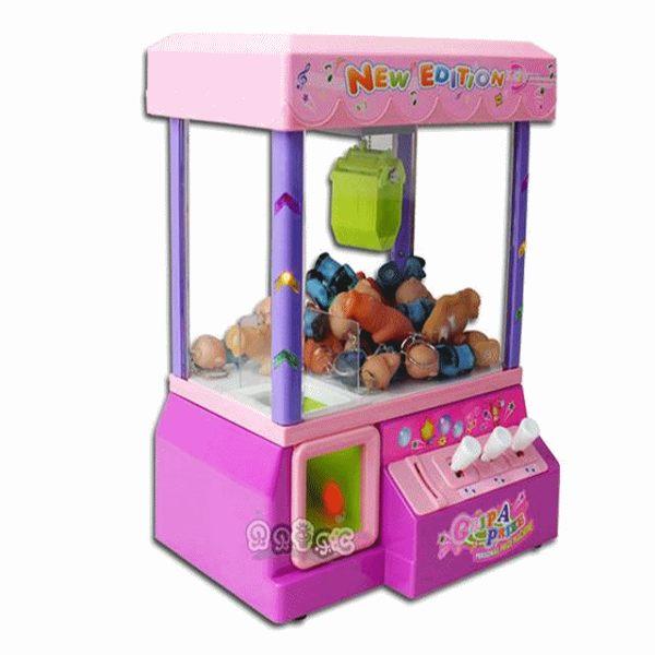 多款聯合夾物機 撈魚機 糖果機 迷你 娃娃機 抓物機 抽獎機 夾物機 吊物機【塔克】