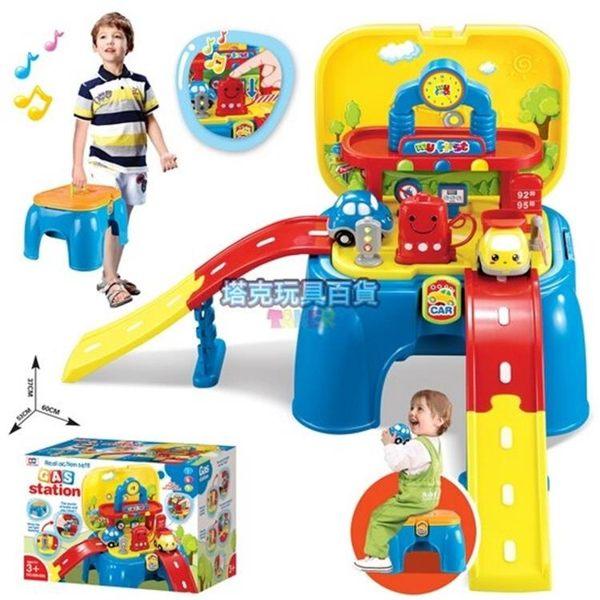 家家酒 兒童椅 2合一(彩盒裝出貨) 軌道汽車加油站 收納椅 多功能兩用 軌道車遊戲【塔克】