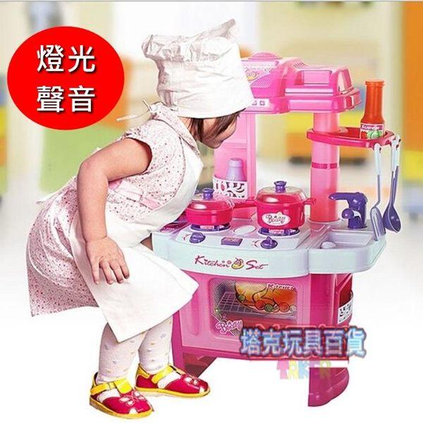 迷你聲光廚具 廚房玩具 廚房家家酒 雄城正品 廚具組 辦家家酒 仿真廚房 過家家酒【塔克】