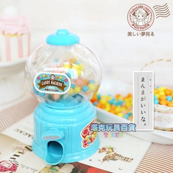 塔克玩具百貨:可愛熱賣迷你糖果機創意迷你糖果罐儲錢罐雷根糖哈利波特糖玩具過家家酒【塔克】