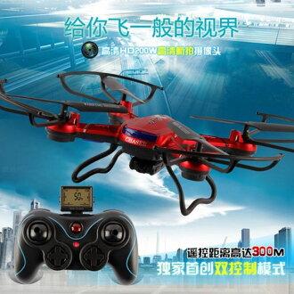 免运 空拍机 空拍款 DFD F181(单电版) 6轴 遥控飞机 直升机 飞行器 空拍机 镜头【塔克】