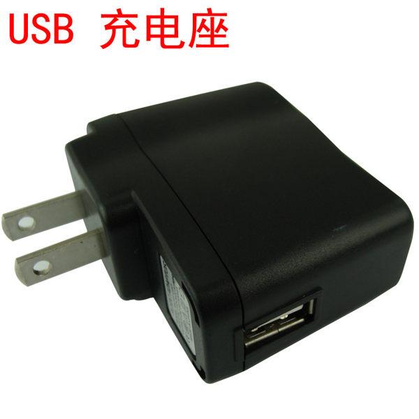 USB接110V快速充電座 連接USB充電頭專屬 DFD 四軸 遙控飛機 直升機 空拍機【塔克】