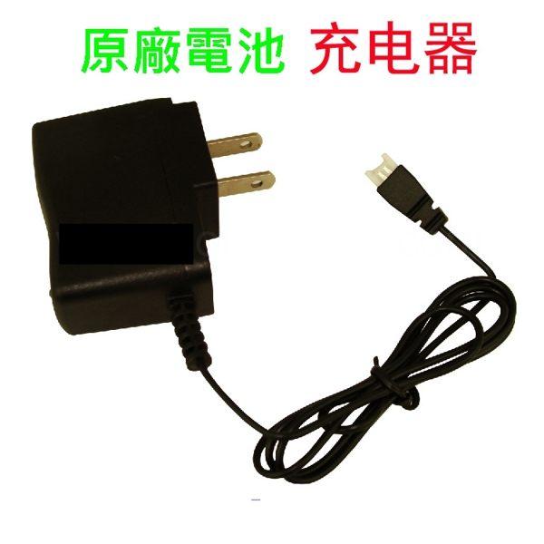 電池接110V快速充電座 連接USB充電頭專屬 DFD F180 四軸 遙控飛機 直升機 空拍機【塔克】