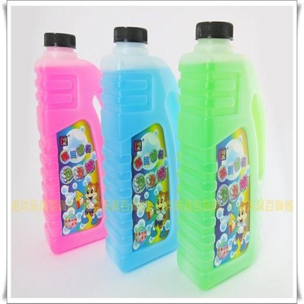 彩虹 泡泡水 泡泡液 補充瓶 750ML 安全無毒 音樂 連續電動 泡泡槍 玩具 泡泡機【塔克】